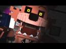 Ночь Кошмаров - 5 Ночей с Фредди в Майнкрафт Анимация на русском Фнаф 4 анимация