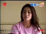 Kim Hee Sun [YA] & Paris Pictorial Book