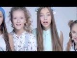 Open Kids - На радостях  Клип
