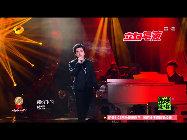 李健 - 贝加尔湖畔 (我是歌手第三季, 优化版)