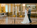 Свадьба в Царицыно Дима и Вика