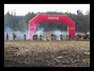 И снова слышен рев мотоциклов. В Выксе прошли соревнования по мотокроссу.