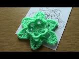 Вязание крючком. Объемный цветок 1 - Volume flower