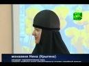 Испытание чувств. Монахиня Нина (Крыгина)