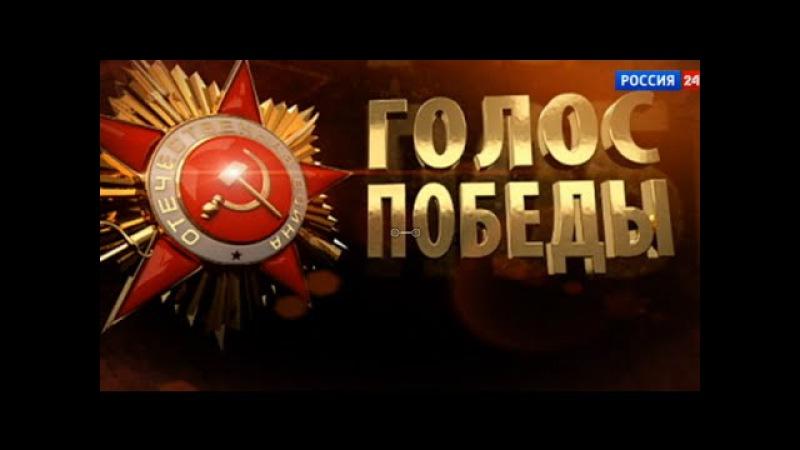 Вклад Азербайджана в Великую Отечественную Войну. Россия 24