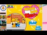 Game Minions kiss Игра Миньоны поцелуй