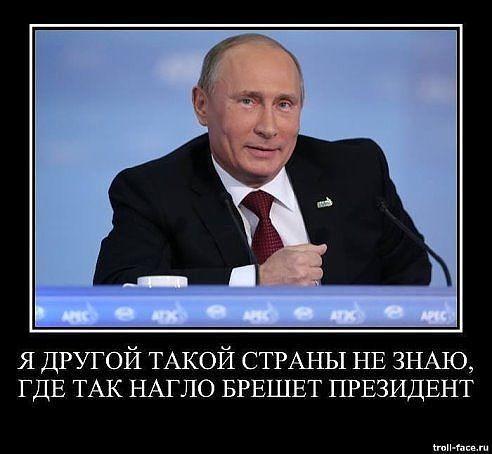 Топлива для автономных источников электропитания в Крыму хватит на три дня, - МЧС России - Цензор.НЕТ 5965