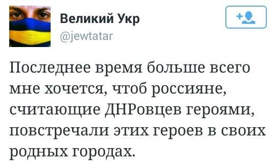 Советник главы МВД рассказал о подробностях обстрела машины Турчинова в зоне АТО - Цензор.НЕТ 6173