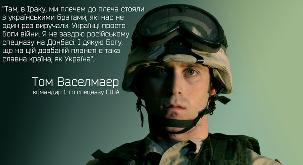 Военно-Морские Силы ВСУ провели тактические учения в Одесской области - Цензор.НЕТ 2137