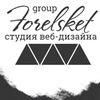 Оформление групп, меню|Cайты| Forelsket ®