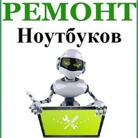 remont_noutbukov_simferopole