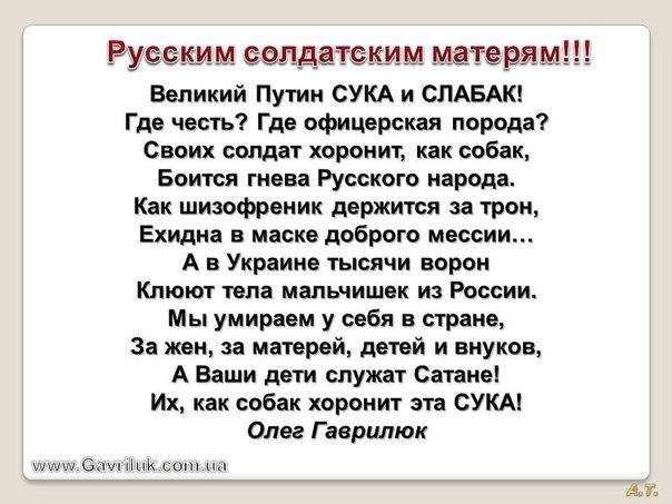 Около 600 предприятий уничтожены на Донбассе за время АТО, - ГФС - Цензор.НЕТ 8693
