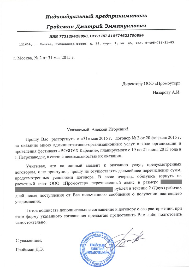 Портал (сайт) город Пушкино Московская область