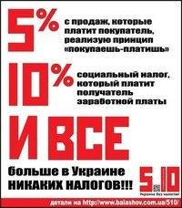 Яценюк рассказал о четырех принципах новой налоговой политики - Цензор.НЕТ 4240