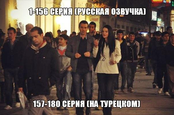 Турецкий Сериал Незабываемый На Русском Языке Бесплатно