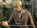 Операция «Ы» и другие приключения Шурика (1965) рус.субтитры