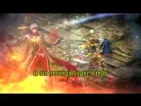 «Легенда рыцаря» - официальный трейлер