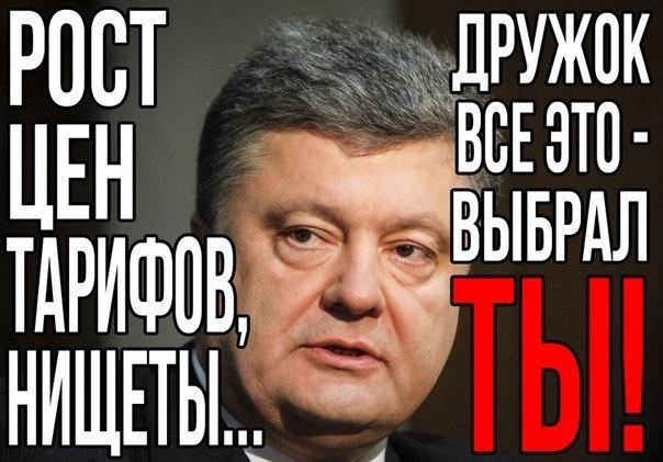 В декабре средняя зарплата в Украине выросла до 5,23 тыс грн, - Госстат - Цензор.НЕТ 6839
