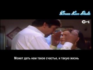 Ek Raja Hai Ek Rani Hai (ER)