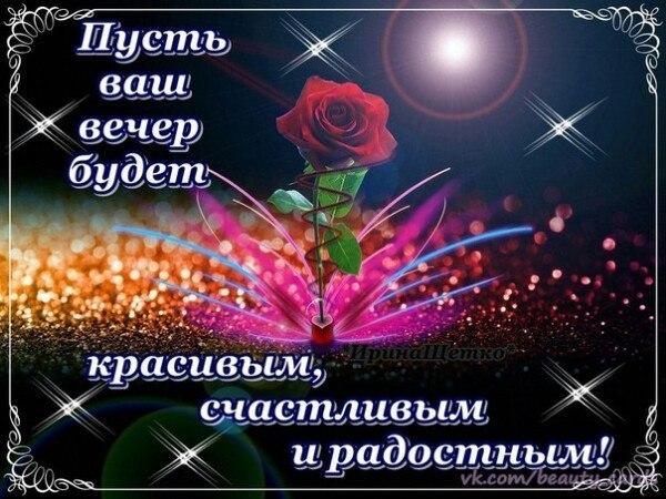 http://cs622130.vk.me/v622130792/2fda1/JBve_5Y46Ns.jpg