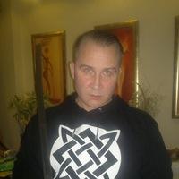 Ilya Ermilin