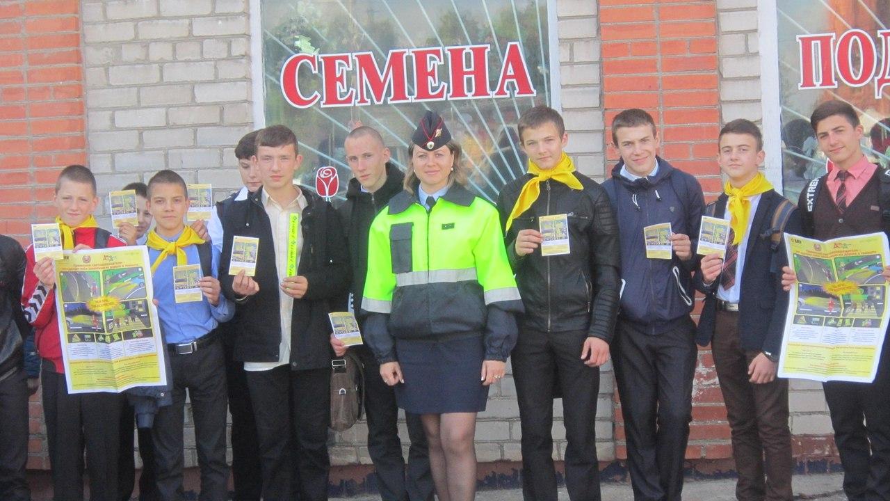Подростки из Гусева провели акцию