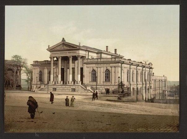 Одесса. Библиотека.