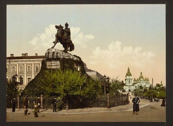 Киев. Памятник Богдану Хмельницкому. Построен в 1888 г.