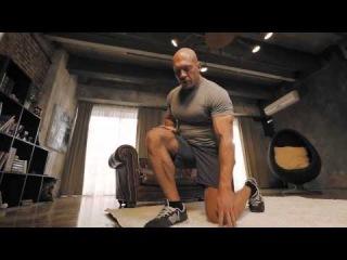 Денис семенихин упражнения на все группы мышц видео