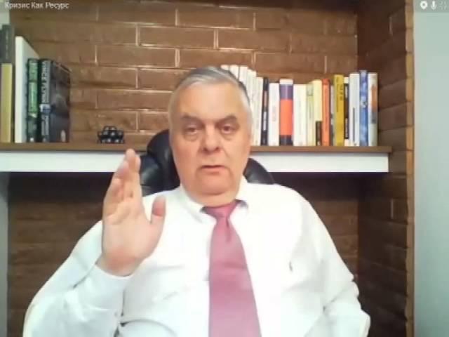 Фрэнк Пьюселик - Вебинар Кризис как ресурс