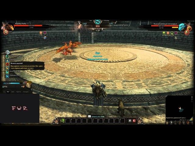 Dragons Prophet -Арена Драконов Movie от Танка/Guardian:FWR
