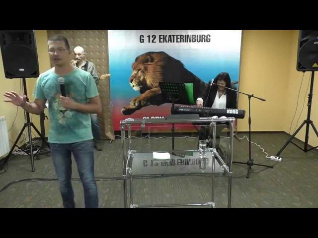 Пастор Сергей Котугин Жизнь излитая на жертвенник