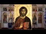 Вечерние православные молитвы