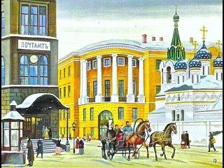 Москва, улица Мясницкая, путешествие в глубь веков по древней столице. Документальный фильм