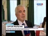 Архангельскому ЦБК сегодня исполнилось 75 лет