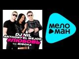 DJ NIL & ANTHONY EL MEJOR feat. MISCHA -  #ЛЮБОВЬ