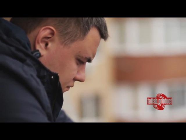 Артём Татищевский - Не ум