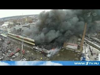 При пожаре в торговом центре Казани, погиб офицер МЧС и ещё 15 человек
