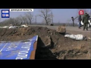 Донецк Украинские Силовики пытаются стереть с лица земли поселок Широкино Новости Украины Сегодня