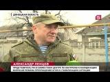 Обстановка в Донецком аэропорту и Широкино Сводки АТО Новости Украины Сегодня 04/04/2015