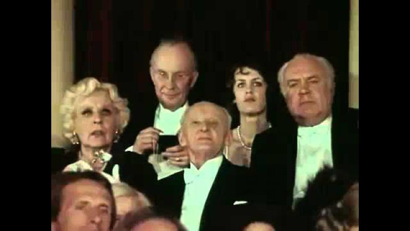Пауза отрывок из фильма Театр 1978 mp4