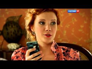 Фильм «Простая девчонка» (2015). Русские мелодрамы / Сериалы