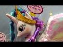 Princess Celestia - My Little Pony - Hasbro - A0633