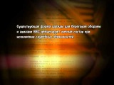 Военная форма одежды. История отечественной военной формы. Фильм 5 (Крылья России,2010)