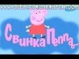 Свинка Пеппа Мультик Для Детей 2 сезон все серии/Peppa Pig 2 season all episodes