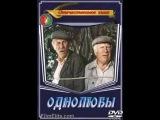 Шикарный советский жизненный фильм