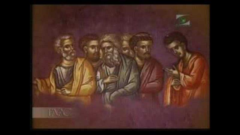 Праздник Вознесения Господня. Закон Божий, ч. 106