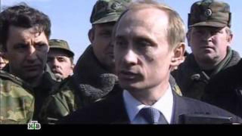 Крутые нулевые - Чечня. Война и мир.