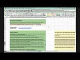 Онлайн-школа Google Редактор AdWords Editor