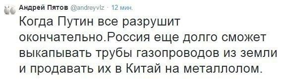 Генпрокуратура России определила средний размер взятки в РФ - Цензор.НЕТ 5204